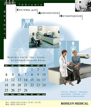 Календарь 2002 Rosslyn Medical